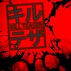 Kill Teaser (2017)
