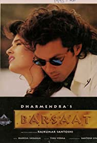 Twinkle Khanna and Bobby Deol in Barsaat (1995)