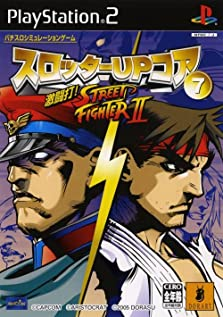 Slotter Up Core 7: Dekitou da! Street Fighter II (2005 Video Game)