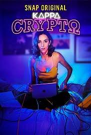 Kappa Crypto Poster