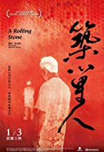 Zhu chao ren
