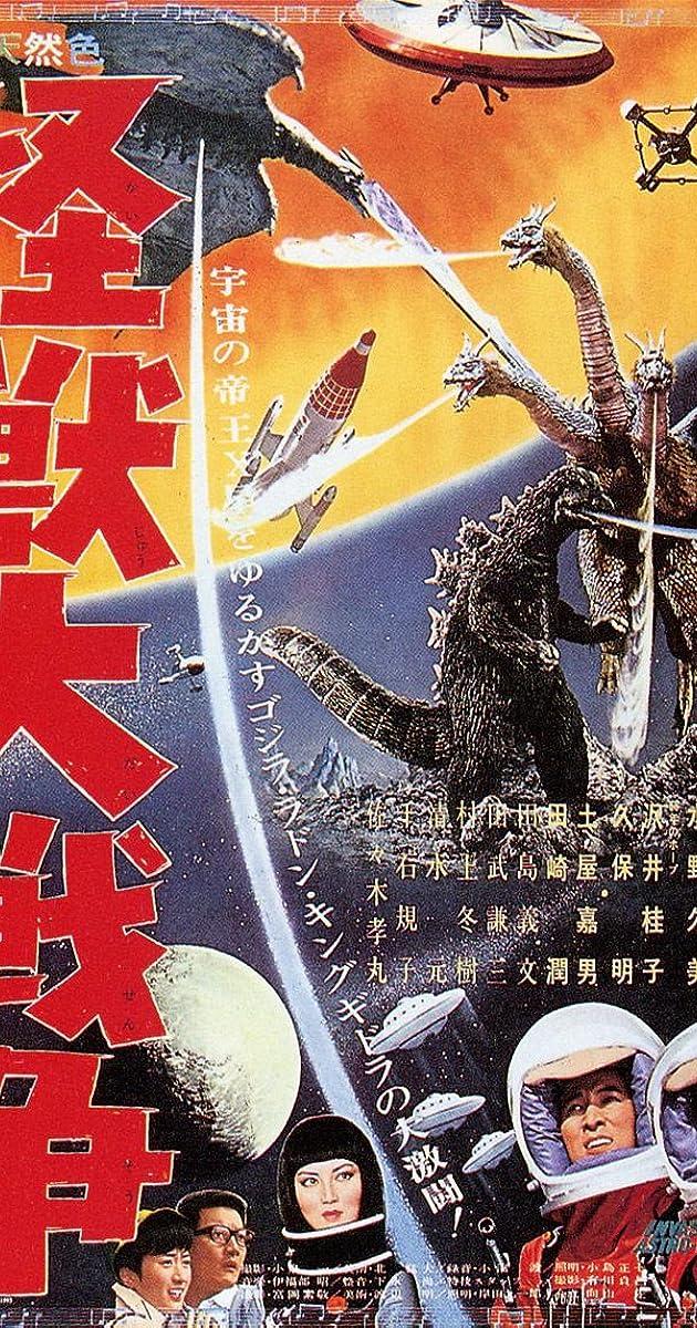 Subtitle of Godzilla vs. Monster Zero
