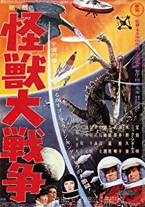 Invasion of Astro-Monster movie in hindi free download