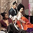 Bang-ja jeon (2010)