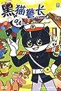 Inspector Black Cat
