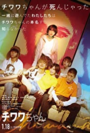 Chiwawa Poster