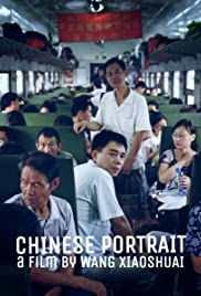 Chinese Portrait Poster