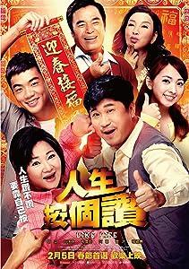 Sites downloading movies Ren sheng an ge zan by none [Full]