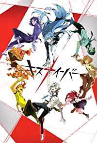 Primary photo for Kiznaiver