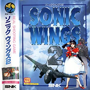 One good movie to watch Sonic Wings 2 [mts]