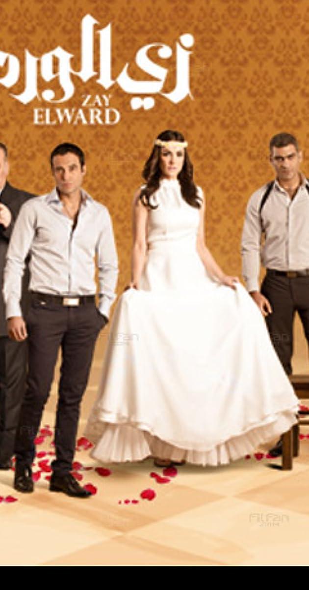 Like Roses (TV Series 2012– ) - IMDb