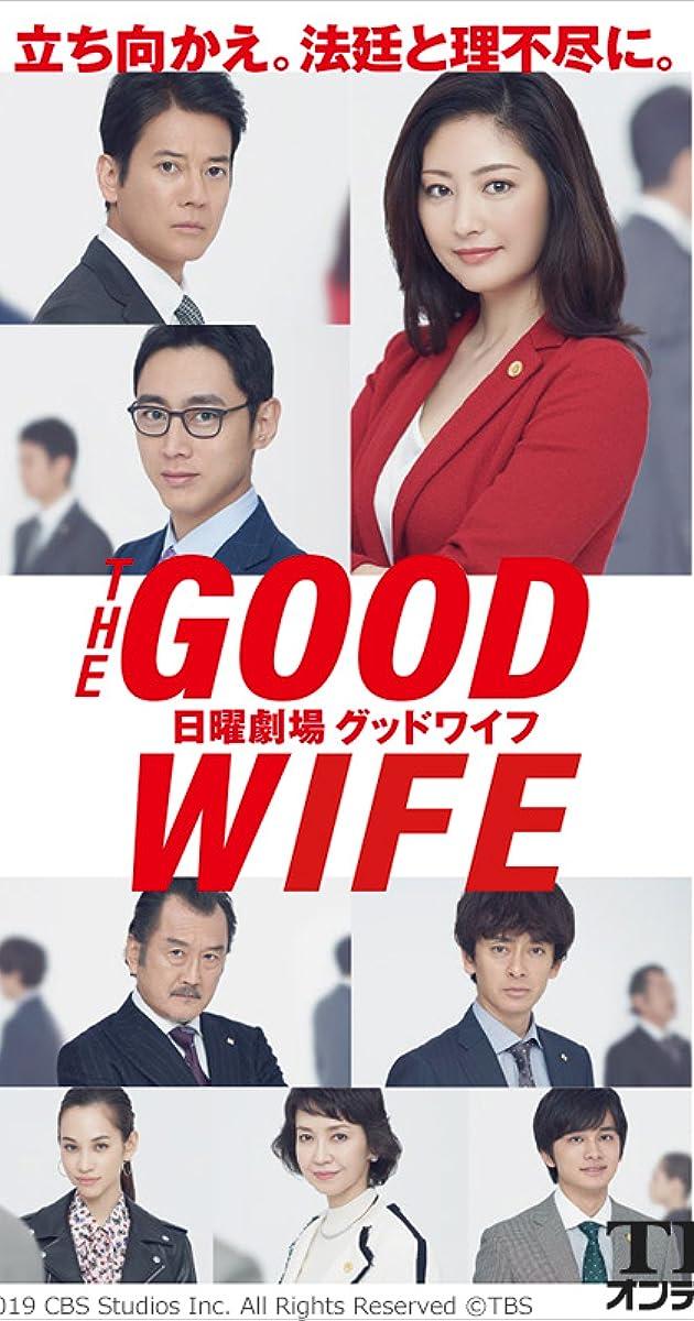 download scarica gratuito The Good Wife: Nichiyô gekijô Guddo waifu o streaming Stagione 1 episodio completa in HD 720p 1080p con torrent