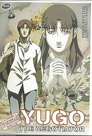 Yugo the Negotiator Poster