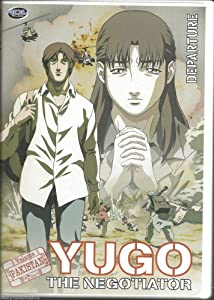 Yugo the Negotiator in hindi download