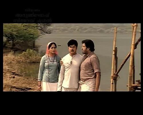 Vellaripravinte Changathi (2011) Trailer