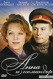 Anna i komandor Poster