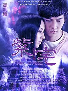 Best site to download 3d movies Zi Zhai by none [Full]