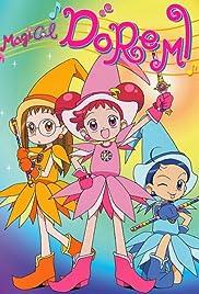 Ojamajo Doremi Poster