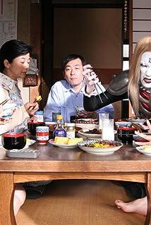 Yoshiko Miyazaki Picture