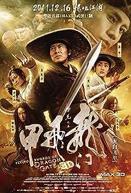 Long men fei jia (2011)