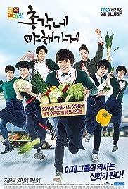 Bachelor's Vegetable Store Poster