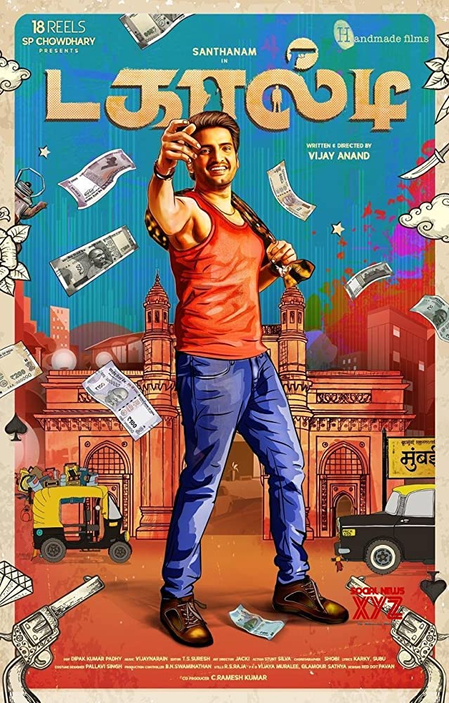 Dagaalty 2020 Tamil Full Movie 400MB WEBRip Download