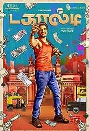 Dagaalty (2020) HDRip Tamil Full Movie Watch Online Free MovieRulz