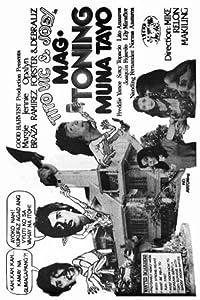 Watch up full movie Mag-toning muna tayo Philippines [WEB-DL]