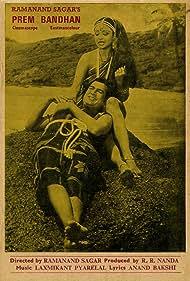 Rekha and Rajesh Khanna in Prem Bandhan (1979)