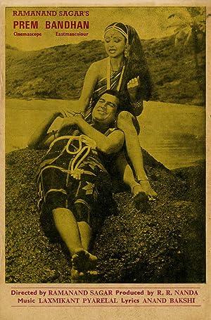 Prem Bandhan movie, song and  lyrics