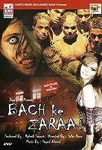 Bollywood Evil Dead