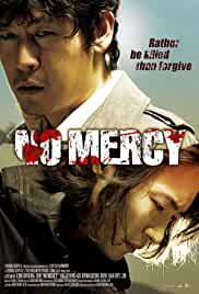 Watch Movie No Mercy (Yongseoneun eupda) (2010)