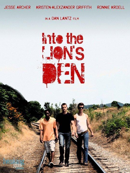 В логове льва