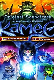 Kameo: Elements of Power (2005) Poster - Movie Forum, Cast, Reviews