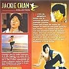 Diao shou guai zhao (1973)
