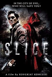 Slice เฉือน