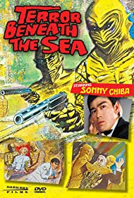 Kaitei daisensô (1966) Poster - Movie Forum, Cast, Reviews
