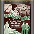 Harris Berger, Edwin Brian, Joyce Bryant, Frankie Burke, Hal E. Chester, and Donald Haines in East Side Kids (1940)