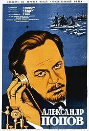 Aleksandr Popov Poster