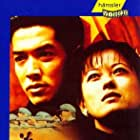 China Cry: A True Story (1990)