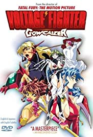 Voltage Fighter Gowcaizer Poster