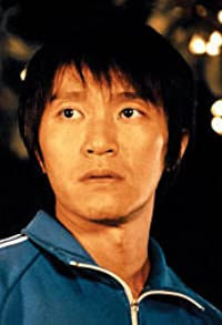 Primary photo for Stephen Chow