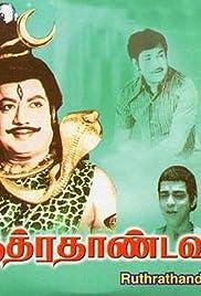 Rudhra Thaandavam Poster