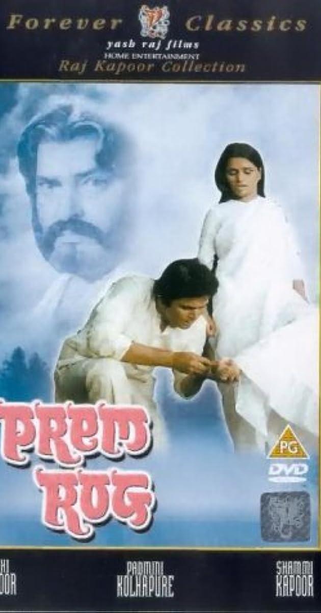 Prem Rog (1982) - IMDb