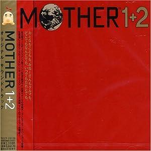 Descargas de peliculas amazon Mother 1 + 2 by Shigesato Itoi  [iTunes] [flv] Japan