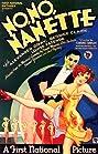 No, No, Nanette (1930) Poster