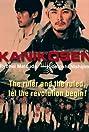 Kanikôsen (2009) Poster