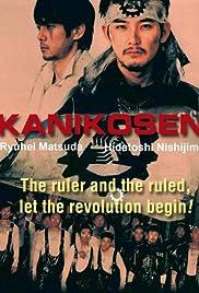 Kanikôsen Poster