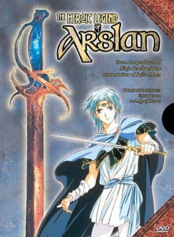 دانلود زیرنویس فارسی سریال The Heroic Legend of Arslan