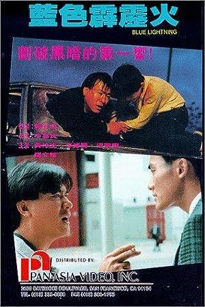 Tony Ka Fai Leung Lan se pi li hou Movie